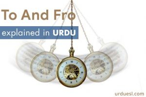 To And Fro Meaning In Urdu – Examples With Images