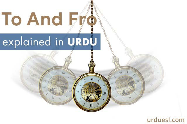 Read more about the article To And Fro Meaning In Urdu – Examples With Images