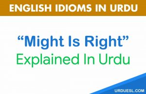 Might Is Right Meaning In Urdu