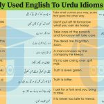 140 Urdu Proverbs & Idioms With English Translation – Urdu Muhavare